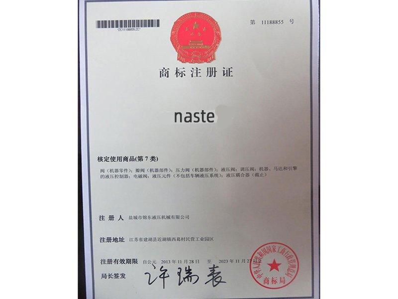 FREE-FIT-商标注册