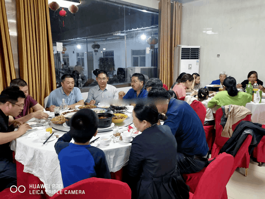 2020年喜迎中秋国庆 锦东全家团餐