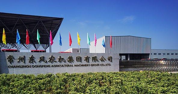 锦东液压服务常州东风农机集团