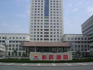 锦东快速接头应用于长庆油田案例