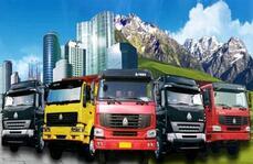 锦东服务于各大运输公司