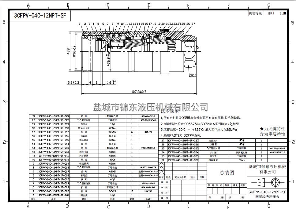微信图片_20201228212023