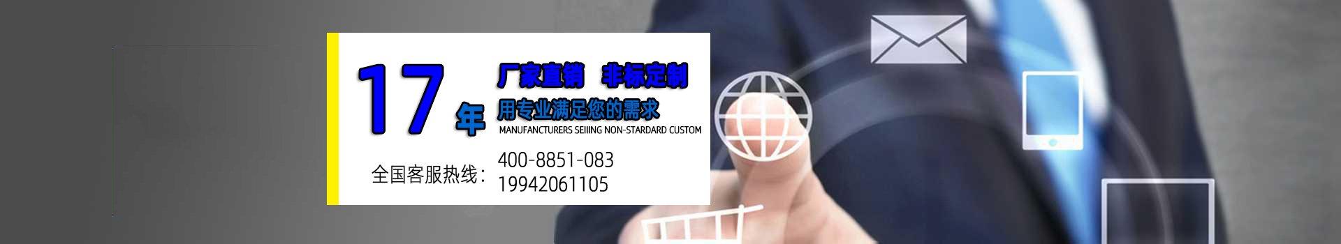 快速连接器生产厂家,为客户提供液压快速接头,不锈钢快速接头,气动快速接头的非标定制!