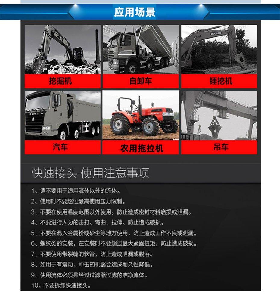 ISOA产品详情_04